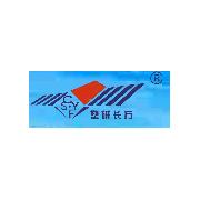天津市塑料研究所有限公司