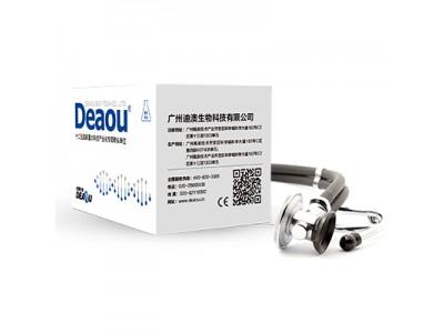 结核分枝杆菌复合群核酸检测试剂盒(恒温扩增法)
