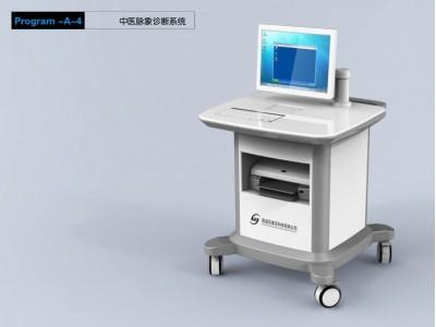 中医综合诊断系统