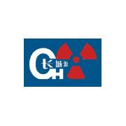 济南长城源放射防护器材有限公司