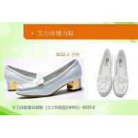 艾力沛能量保健魔力鞋