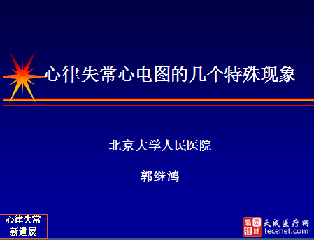 QQ截图20150831144759