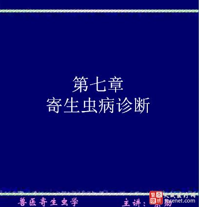QQ截图20150831151836