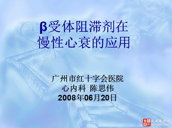 QQ截图20150831155613