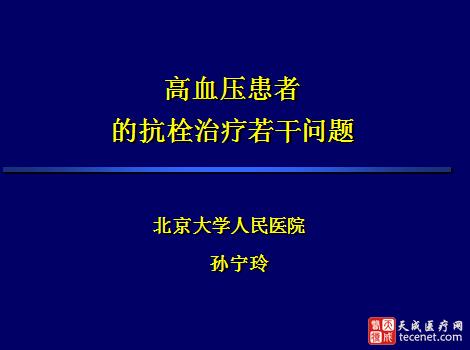 QQ截图20150831160454