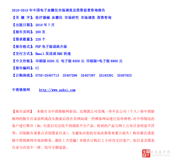 QQ截图20150831170055