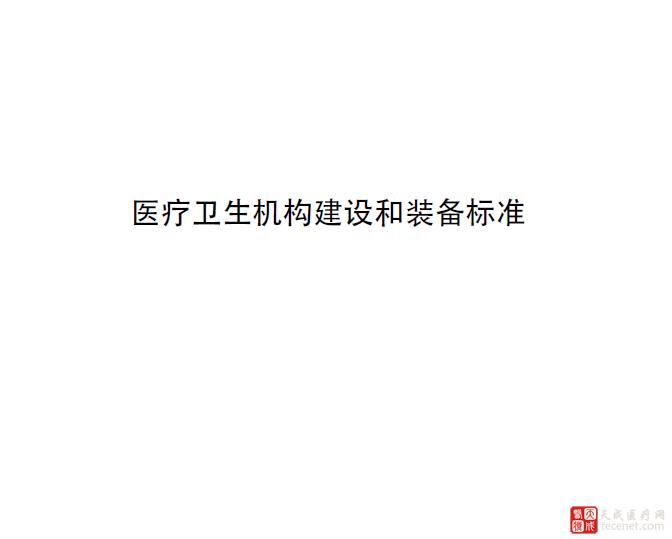 QQ截图20150901094000