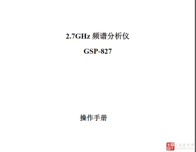 QQ截图20150901103846