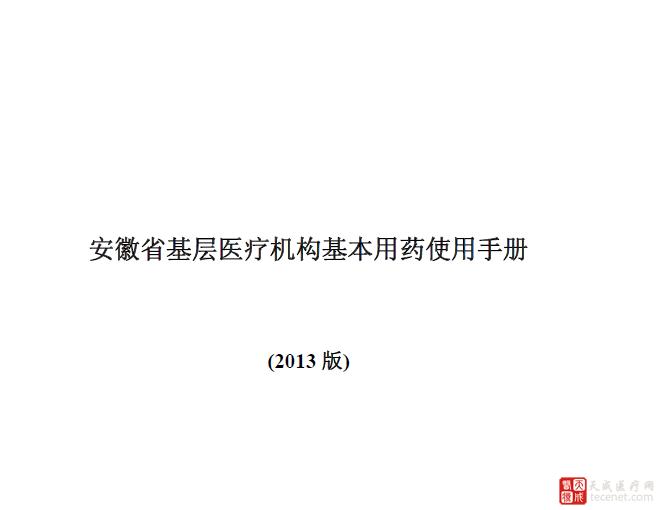 QQ截图20150901141534