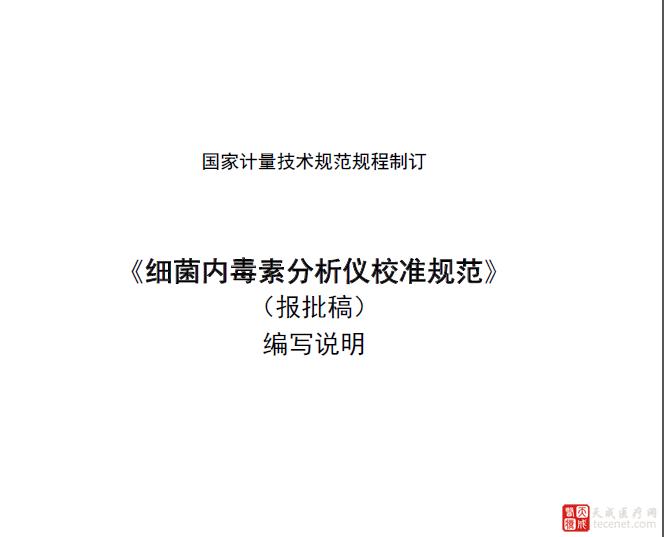 QQ截图20150901152005