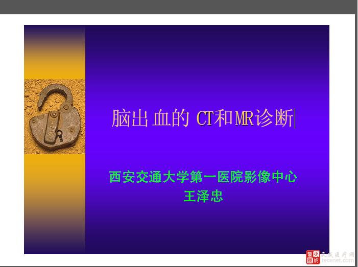 QQ截图20150901155048