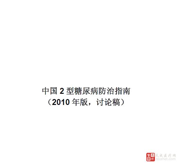 QQ截图20150902091403
