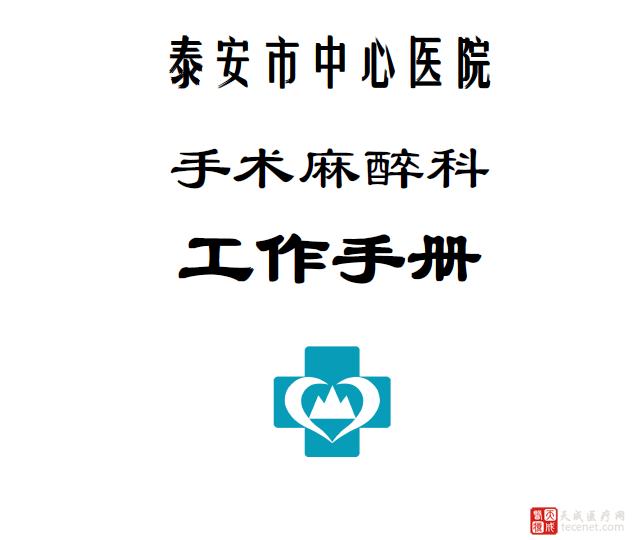 QQ截图20150902162629
