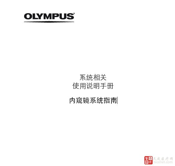 QQ截图20150906094611