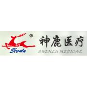 北京神鹿腾飞医疗科技有限公司