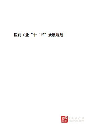 QQ截图20150907105829