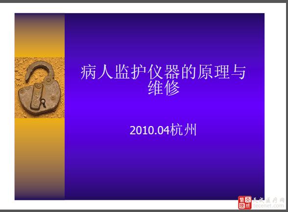 QQ截图20150908113520