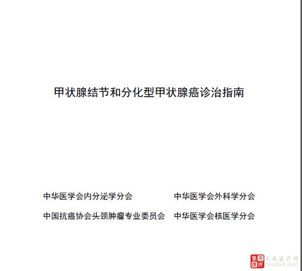 QQ截图20150908135919