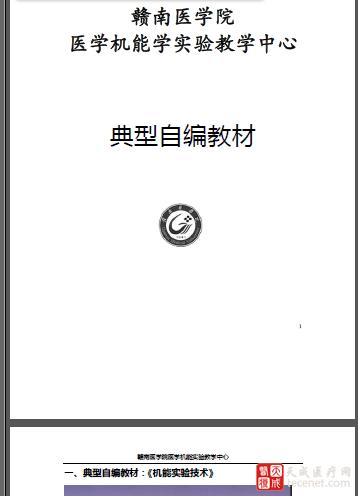 QQ截图20150908154418