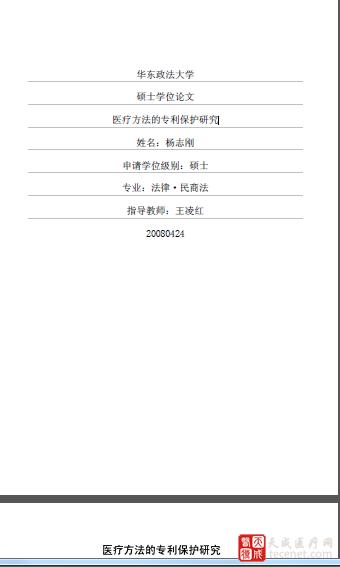 QQ截图20150908154701