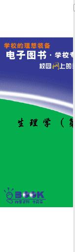 QQ截图20150908155244