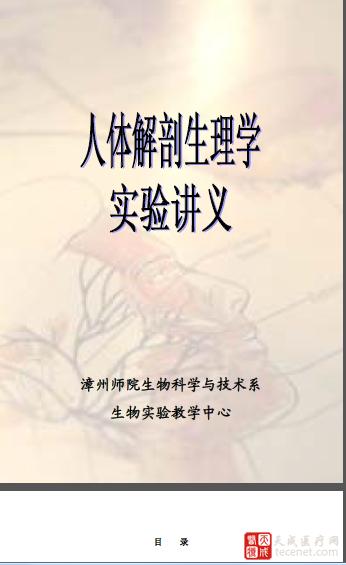 QQ截图20150908155400