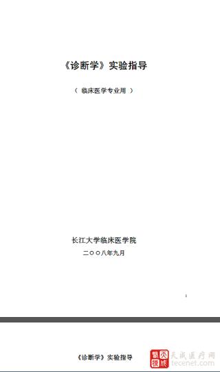 QQ截图20150908160810