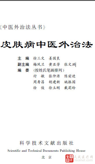 QQ截图20150909105057