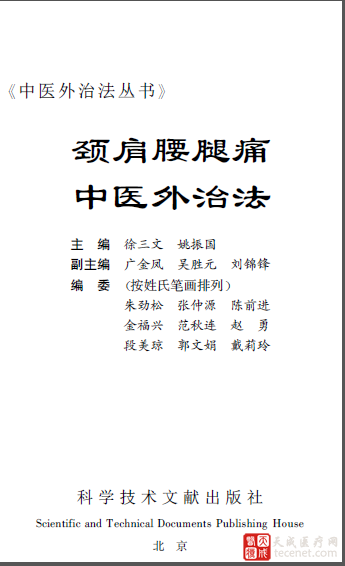 QQ截图20150909105205