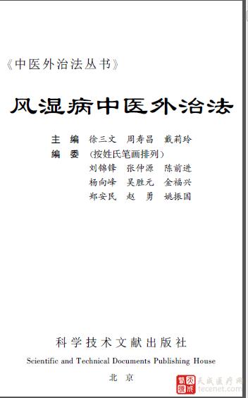 QQ截图20150909105321