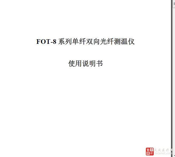 QQ截图20150909161845