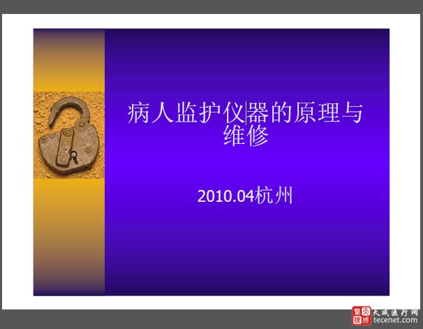 QQ截图20150910113733