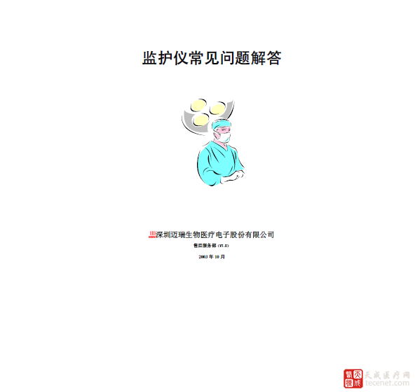 QQ截图20150910141230
