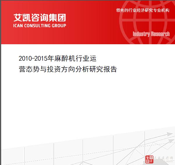 QQ截图20150910144500