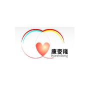 宁波康麦隆医疗器械有限公司