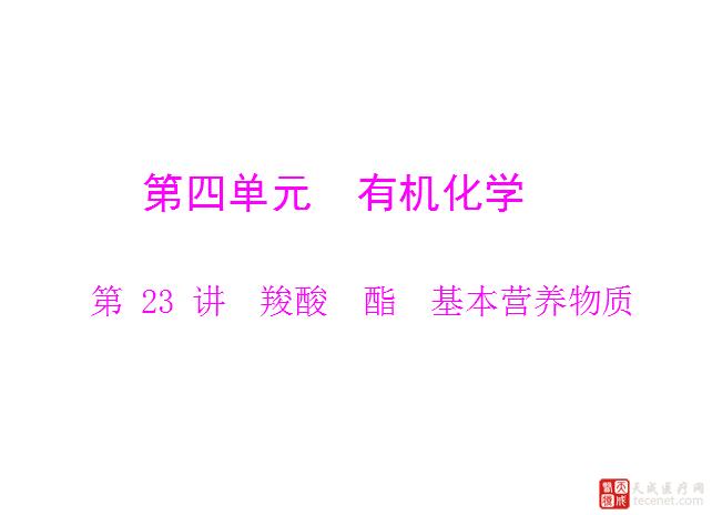 QQ截图20150911112655