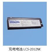 上海光电心电图机原装电池LCS-2012NK