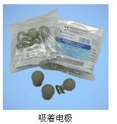上海光电心电图机胸吸球