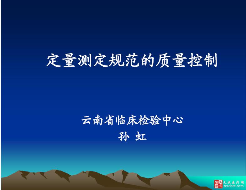 QQ截图20150916103527