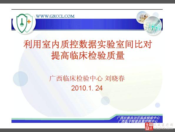 QQ截图20150916110224