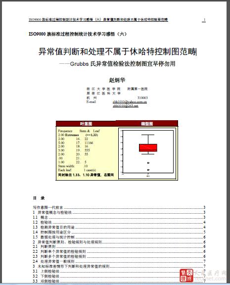QQ截图20150916154552