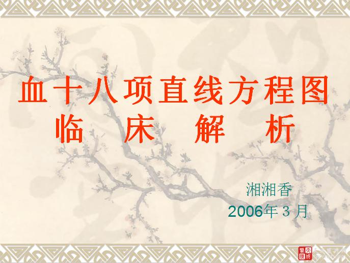 QQ截图20150917101653