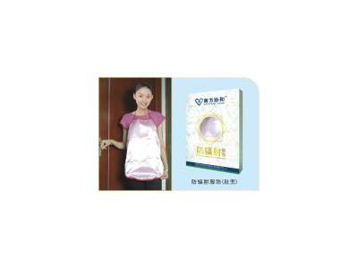 孕妇防辐射服饰(肚兜)