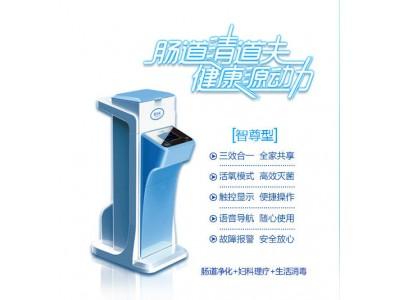 大肠水疗仪肠道水疗仪水疗仪