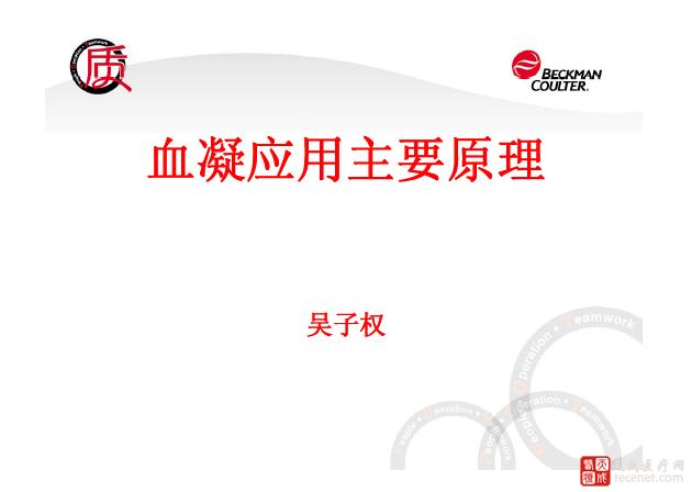 QQ截图20150917144517