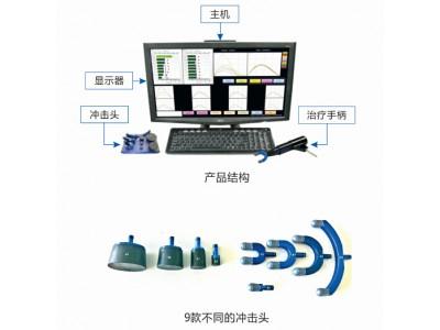 HXR-脉动治疗仪