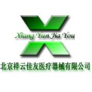 北京详云佳友医疗器械有限公司