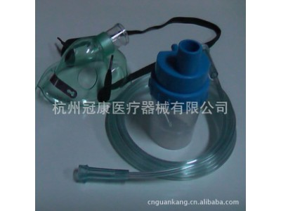 雾化器(面罩式、小号20cc)
