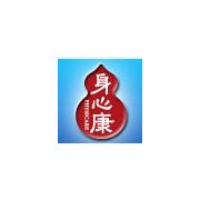 北京身心康生物科技有限公司
