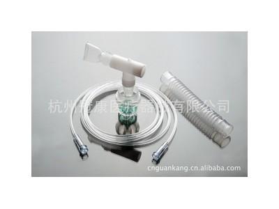 雾化器(咬嘴式、小容量型)